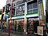 周辺,1K,面積21.6m2,賃料4.6万円,JR中央線 西八王子駅 徒歩4分,,東京都八王子市千人町2丁目5-8