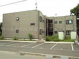 北海道札幌市北区太平四条4丁目の賃貸アパートの外観