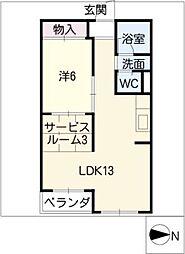 シャトー志野[3階]の間取り