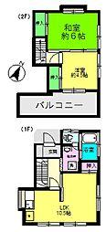 西八王子駅 6.5万円
