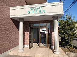 Green[2階]の外観