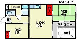 アネックス春日原[3階]の間取り