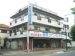 幸栄ビル[2階]の外観