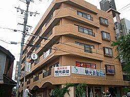 中大路ビル[5階]の外観