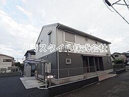神奈川県相模原市南区若松1丁目の賃貸アパートの外観