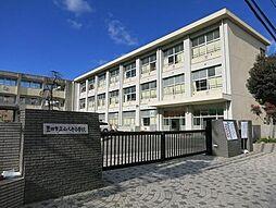 豊田市立山之手小学校まで570m