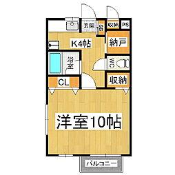 ハイツ中沢[2階]の間取り