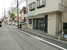 周辺環境:和田クリニック