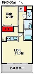 alaise(アレーズ) 1階1LDKの間取り