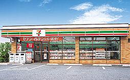 セブンイレブン 神戸魚崎南町4丁目店 268m
