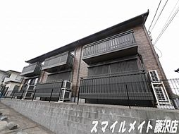 神奈川県藤沢市本藤沢1丁目の賃貸アパートの外観