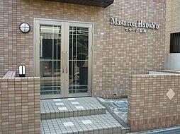 マサーナ阪神のその他画像