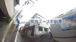 [一戸建] 大阪府大阪市生野区中川西2丁目 の賃貸【/】の外観