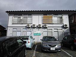山形県山形市青田4丁目の賃貸アパートの外観
