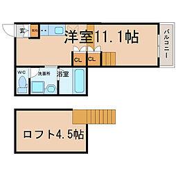 Estudio南脇[2階]の間取り