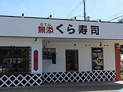[一戸建] 兵庫県川西市鴬台1丁目 の賃貸【/】の外観