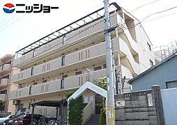 サンダンケ[1階]の外観