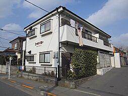 東京都西東京市下保谷1丁目の賃貸アパートの外観
