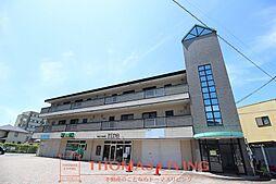福岡県中間市中尾1丁目の賃貸アパートの外観