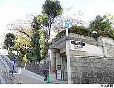 乃木坂駅(現地まで640m)