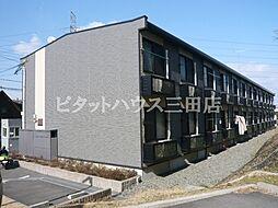 兵庫県神戸市北区八多町中の賃貸アパートの外観