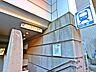 東京メトロ南北線 麻布十番駅まで500m 東京メトロ南北線と、都営地下鉄の大江戸線が乗り入れ、都内屈指の洗練された街並みが広がる人気のエリアです。,3LDK,面積67.87m2,価格6,858万円,東京メトロ南北線 麻布十番駅 徒歩5分,都営大江戸線 赤羽橋駅 徒歩6分,東京都港区東麻布2丁目8-11