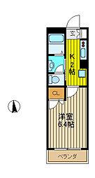 シャーメゾン川口A棟[2階]の間取り