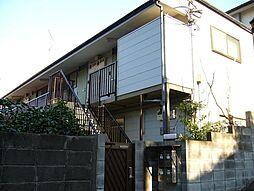 日吉駅 5.3万円