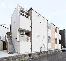 名古屋市営桜通線 新瑞橋駅 徒歩5分の賃貸アパート
