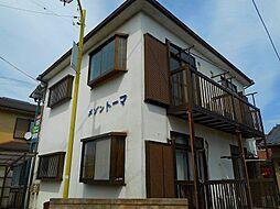 平塚駅 3.3万円