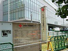 日本赤十字社医療センター (約280m約4分)