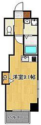 三ヶ森駅 4.1万円