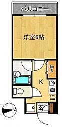 AD宮前平1号館