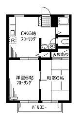 アローハイツ[1階]の間取り