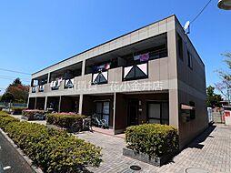 西武新宿線 小平駅 徒歩18分