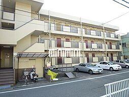 芹澤マンション[1階]の外観