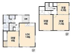 リビングと隣り合う洋室の扉を開けば約6帖の空間に変身。ゆったり空間が自慢です。
