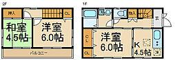 [一戸建] 千葉県流山市南流山8丁目 の賃貸【/】の間取り