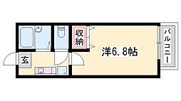 山陽網干駅 4.1万円
