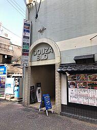 観光通駅 6.9万円