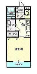 上越妙高駅 4.0万円