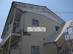 上アパート[1階]の外観