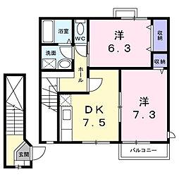 ボヌール・メゾンA[2階]の間取り