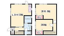 姫路駅 7.9万円