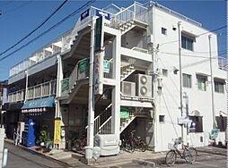 松ノ浜マンション[3階]の外観
