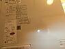 設備,2LDK,面積50m2,賃料5.7万円,札幌市営東西線 ひばりが丘駅 徒歩15分,JR千歳線 新札幌駅 徒歩20分,北海道札幌市厚別区厚別南4丁目