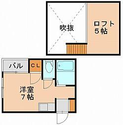 シティオ竹下[2階]の間取り