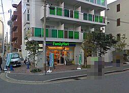 コンビニエンスストアファミリーマート 新町店まで155m