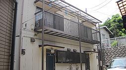 [テラスハウス] 神奈川県横須賀市佐野町2丁目 の賃貸【/】の外観