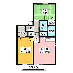 メイハイツ[2階]の間取り